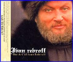 The Art of Ivan Rebroff CD.jpg