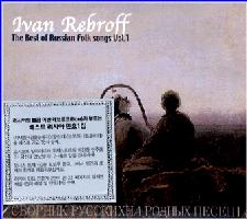 The Best of Russian Folk Songs Volume 1 CD.jpg