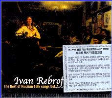 The Best of Russian Folk Songs Volume 2 CD.jpg